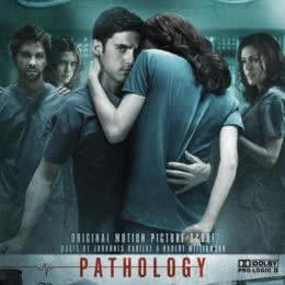 Обложка к диску с музыкой из фильма «Патология»