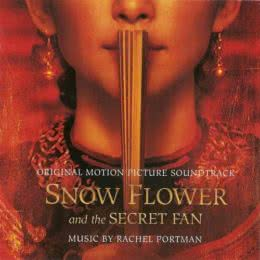 Обложка к диску с музыкой из фильма «Снежный цветок и заветный веер»