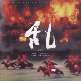 Обложка к диску с музыкой из фильма «Ран»
