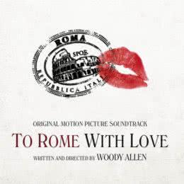Обложка к диску с музыкой из фильма «Римские приключения»