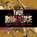 Маленькая обложка к диску с музыкой из фильма «Настоящая любовь»