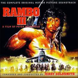 Обложка к диску с музыкой из фильма «Рэмбо 3»