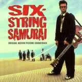 Маленькая обложка диска c музыкой из фильма «Шестиструнный самурай»
