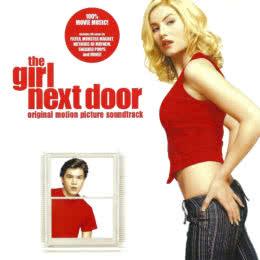 Обложка к диску с музыкой из фильма «Соседка»