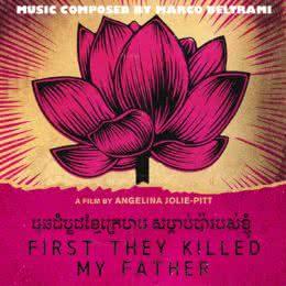 Обложка к диску с музыкой из фильма «Сначала они убили моего отца»