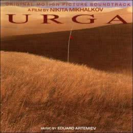 Обложка к диску с музыкой из фильма «Урга: Территория любви»