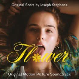 Обложка к диску с музыкой из фильма «Взрослые игры»