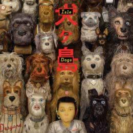 Обложка к диску с музыкой из фильма «Остров собак»