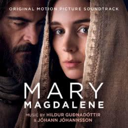Обложка к диску с музыкой из фильма «Мария Магдалина»