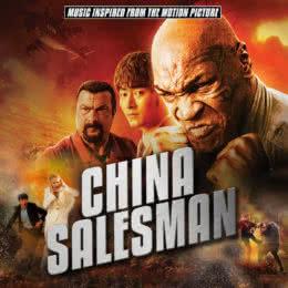 Обложка к диску с музыкой из фильма «Китайский продавец»