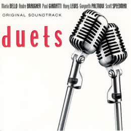 Обложка к диску с музыкой из фильма «Дуэты»