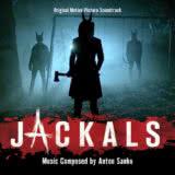 Маленькая обложка к диску с музыкой из фильма «Круги дьявола»