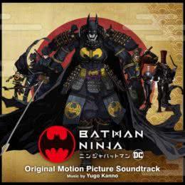 Обложка к диску с музыкой из мультфильма «Бэтмен-ниндзя»