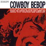 Маленькая обложка диска c музыкой из мультфильма «Ковбой Бибоп»