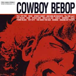 Обложка к диску с музыкой из мультфильма «Ковбой Бибоп»