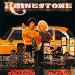 Обложка к диску с музыкой из фильма «Горный хрусталь»