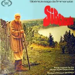 Обложка к диску с музыкой из фильма «Сибириада»