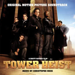 Обложка к диску с музыкой из фильма «Как украсть небоскрёб»