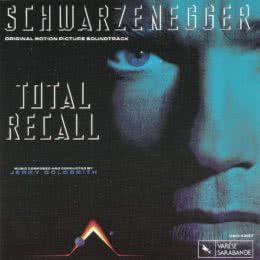 Обложка к диску с музыкой из фильма «Вспомнить все»