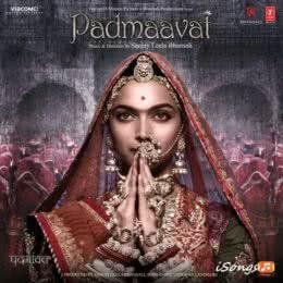 Обложка к диску с музыкой из фильма «Падмавати»