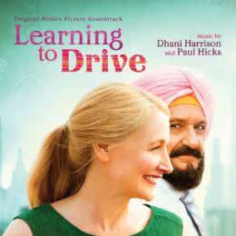 Обложка к диску с музыкой из фильма «Уроки вождения»