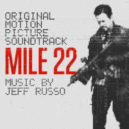 Обложка к диску с музыкой из фильма «22 мили»