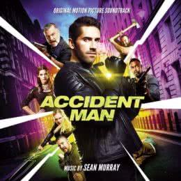 Обложка к диску с музыкой из фильма «Несчастный случай»