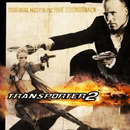 Обложка к диску с музыкой из фильма «Перевозчик 2»