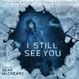 Обложка к диску с музыкой из фильма «Ремнант: Всё ещё вижу тебя»