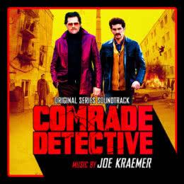 Обложка к диску с музыкой из сериала «Товарищ детектив (1 сезон)»