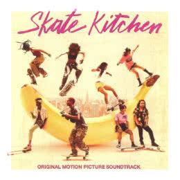 Обложка к диску с музыкой из фильма «Скейт-кухня»