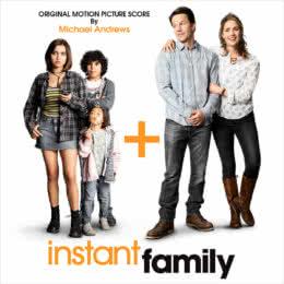 Обложка к диску с музыкой из фильма «Семья по-быстрому»