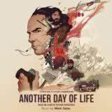 Маленькая обложка диска c музыкой из мультфильма «Еще один день жизни»