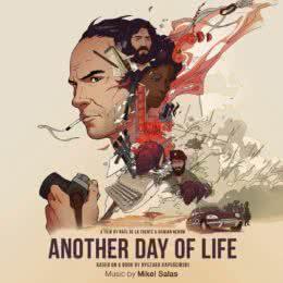 Обложка к диску с музыкой из мультфильма «Еще один день жизни»