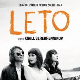 Обложка к диску с музыкой из фильма «Лето »
