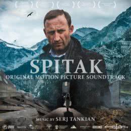 Обложка к диску с музыкой из фильма «Спитак»