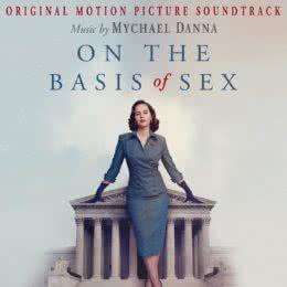 Обложка к диску с музыкой из фильма «По половому признаку»