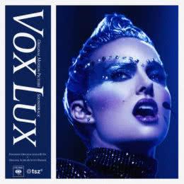 Обложка к диску с музыкой из фильма «Вокс люкс»