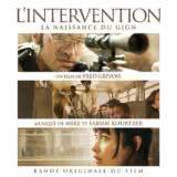 Маленькая обложка диска c музыкой из фильма «Пятнадцать минут войны»