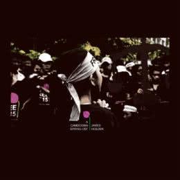 Обложка к диску с музыкой из фильма «Камбоджийская весна»