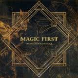 Маленькая обложка к диску с музыкой из фильма «Магия превыше всего»