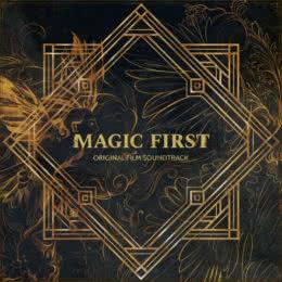 Обложка к диску с музыкой из фильма «Магия превыше всего»