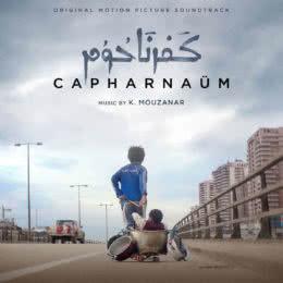 Обложка к диску с музыкой из фильма «Капернаум»