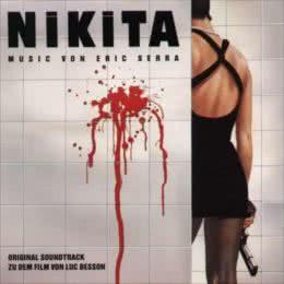 Обложка к диску с музыкой из фильма «Никита»