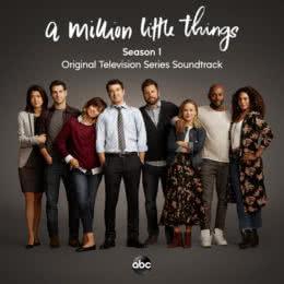 Обложка к диску с музыкой из сериала «Миллион мелочей (1 сезон)»