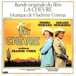 Обложка к диску с музыкой из фильма «Невезучие»
