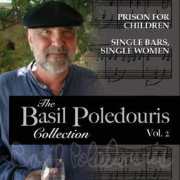 Обложка к диску с музыкой из сборника «The Basil Poledouris Collection, Vol. 2»