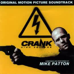 Обложка к диску с музыкой из фильма «Адреналин 2: Высокое напряжение»
