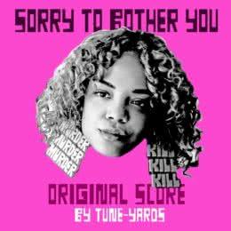 Обложка к диску с музыкой из фильма «Простите за беспокойство»