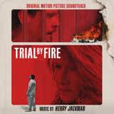 Маленькая обложка к диску с музыкой из фильма «Испытание огнем»